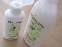 サラヤのナチュモボディーミルクとハンドミルク口コミ