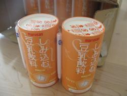 梨花愛用★マルサンアイしみこむ豆乳口コミ!