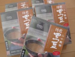 激ウマ~な黒豆二十穀粥