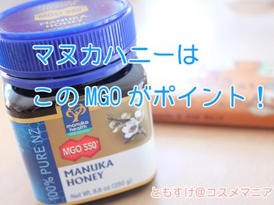 風邪予防に1さじのマヌカ蜂蜜を舐めるだけ