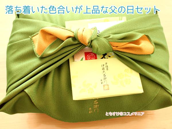 伊藤久右衛門父の日の抹茶スイーツ届きました!