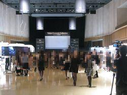 東京コスメティックコレクションTCCに行ってきたよ!