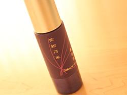 神戸美人ぬか本舗の紫紺乃米