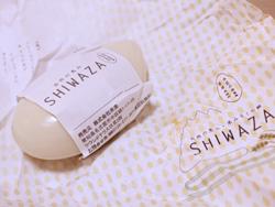 米みるく石鹸SHIWAZA(しわざ)口コミ