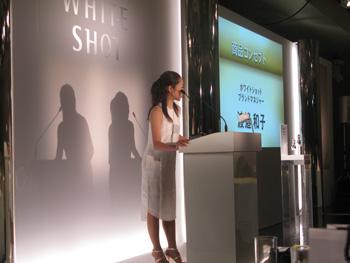 ポーラの美白ホワイトショットwhite shot