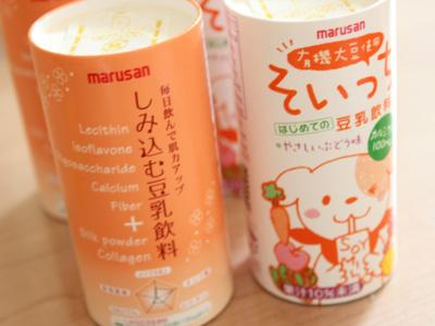 豆乳の日キャンペーン!