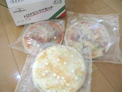 トロナ・ジャパンお取り寄せピザ!