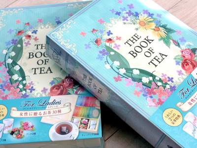 ルピシアTHE BOOK OF TEA for ladies2到着