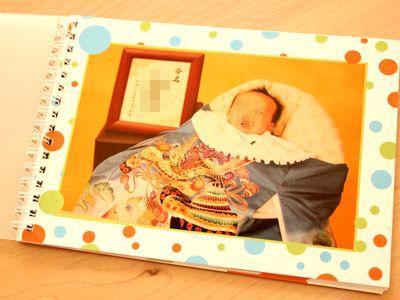子供の写真で簡単にフォトブックを作成