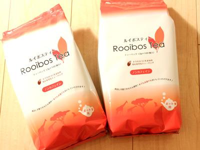 1包10円のルイボスティーと30包500円のダイエット茶