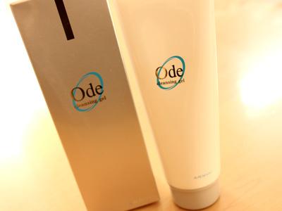 水ベースのオーディ クレンジングジェルは浴室内でも使える!