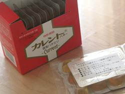 料理やのど飴に!固形の蜂蜜をお取り寄せ