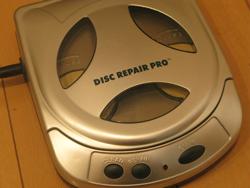 傷ついたCD、DVD、ゲームの修復に!desk repair pro(ディスクリ ペア プロ)