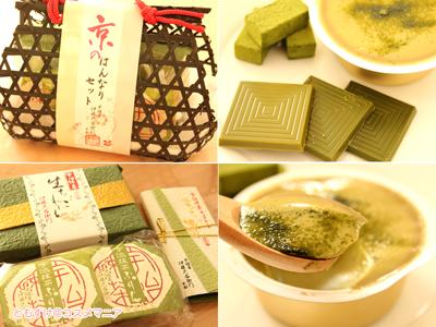 日本人なら抹茶でしょ!伊藤久右衛門でバレンタイン