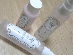 現品リピ!ノーベル賞成分10倍配合H4U化粧水
