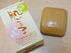 万田発酵の肌ごころ石鹸口コミ感想