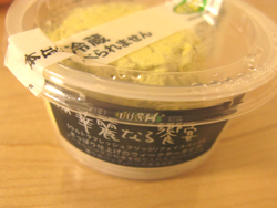 LUSH(ラッシュ)生パック華麗なる饗宴の口コミ感想!