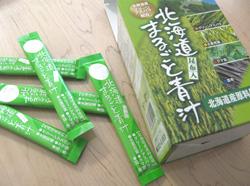 北海道まるごと青汁口コミ評判