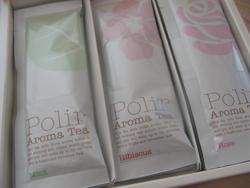コラーゲン配合アロマティー polir(ポリー)の感想