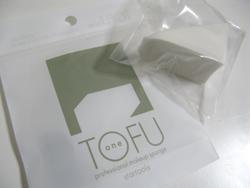 コスメ小物口コミNO1のTOFUスポンジ