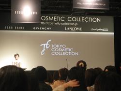 東京コスメティックコレクションに行ってきたよ♪