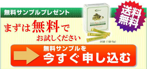 4980円→無料!あのお高いカリカが無料!!
