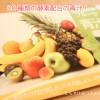 甘くておいしー!フレッシュフルーツ青汁