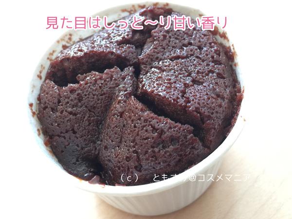 山田養蜂場チョコレート