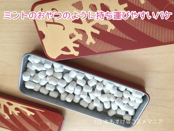 水素サプリメント 口コミSAMSARA-H