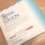 SEGAGOON(セガグーン)で背が伸びる!?