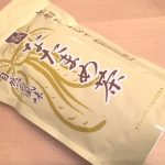 京都やまちやのなたまめ茶