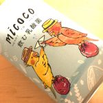 飲む乳酸菌と甘酒のドリンク