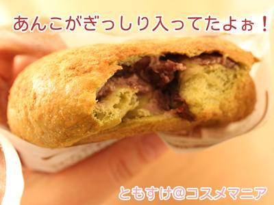 "Dスプラッシュラベッラ口コミ効果体験談・感想"""