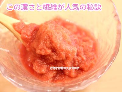 キューサイの食べる青汁saiby口コミ感想・効果や評判