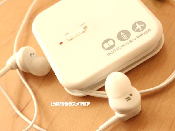 キングジムデジタル耳栓口コミ感想・効果や評判