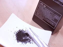 酵母サプリAtto Yeast(アトイースト)口コミ感想体験談・効果、評判