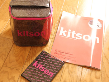 kitson 2012 SPRING & SUMMER COLLECTION PINK and Black口コミ評判、体験談・感想