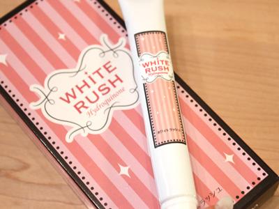 ハイドロキノン2%配合 WHITE RUSH (ホワイトラッシュ)口コミ感想・効果