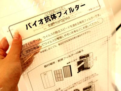 日本予防医学イミダペプチド口コミ感想・効果