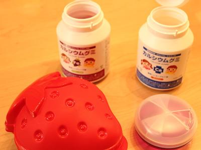 無料!カルシウムグミで子供のおやつで栄養補給口コミ感想・効果