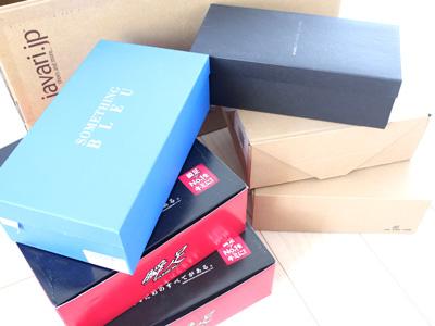 javariで靴を買う 返品の方法口コミ・感想・効果