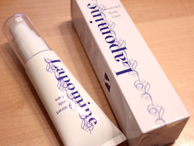 わきの匂い対策 ラポマイン口コミ感想・効果や評判