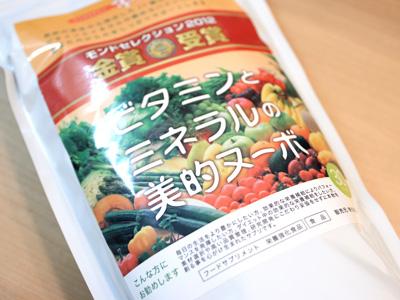"""美的ヌーボ副作用口コミ感想・効果や評判"""""""