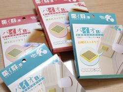 TOPKAPI(トプカピ)のカバン口コミ感想・効果や評判