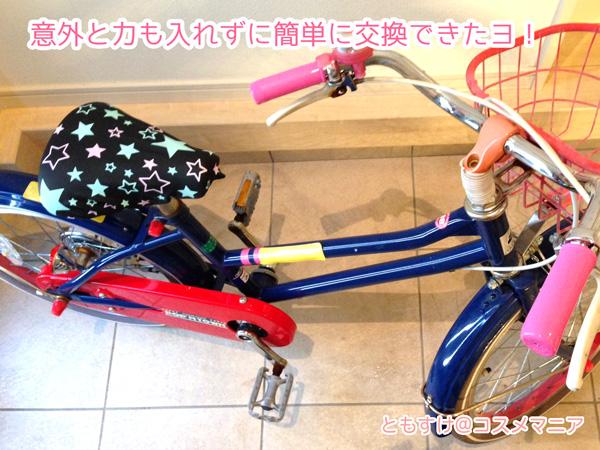 自転車ハンドル ベタベタ口コミ感想!口コミ感想・効果や評判