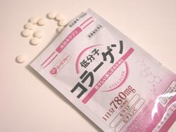 AFC低分子コラーゲンの口コミ感想・評判・体験談