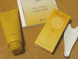 ayuraアユーラビカッサボディープレート・セラム口コミ体験談
