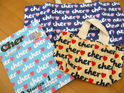 cherのエコバックが付録Cher 09-10 AUTUMN/WINTER COLLECTION (e-MOOK)口コミ感想・評判