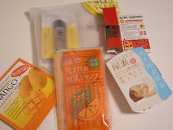 石澤研究所ははぎく水おしろい口コミ感想体験談