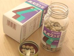 剤盛堂薬品株式会社の花粉症市販薬ホノビエン錠口コミ感想体験談